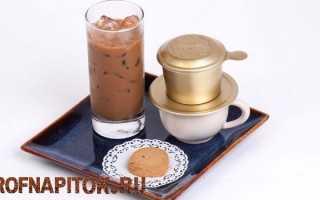 Вьетнамский кофе, сорта, рецепты, известные бренды
