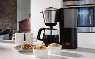 Как правильно пользоваться кофеваркой капельного типа