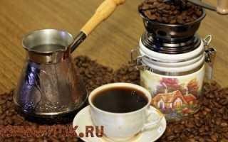 Какие виды турок наиболее подходят для варки кофе