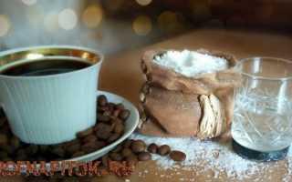 Кофе с солью – зачем нужна такая добавка, в чем польза, рецепты