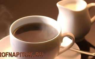 Кофе с молоком: разновидности и рецепты приготовления