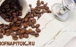 Как кофе влияет на сердце: допустимая дозировка кофе