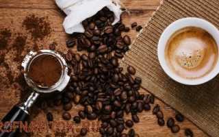 Особенности выбора кофе в зернах
