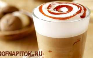 Кофе с различными видами сиропов