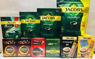Все виды кофе Jacobs («Якобс»)