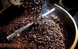 Степени обжарки кофе, особенности и отличия