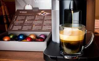 Виды кофе в капсулах Nespresso и рейтинг лучших марок