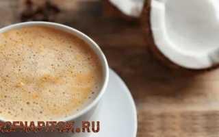 Кофе на кокосовом молоке – популярные рецепты приготовления