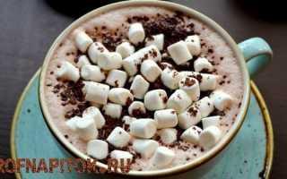 Кофе с маршмеллоу. 5 самых вкусных рецептов