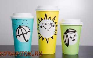 Стаканчики для кофе и кофейных напитков: как правильно выбрать