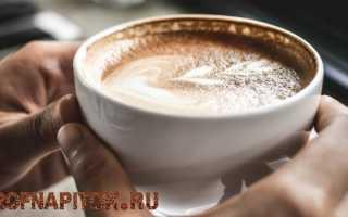 Популярные виды готового кофе