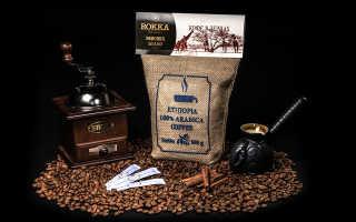Популярные сорта кофе из Эфиопии и как выбрать лучший