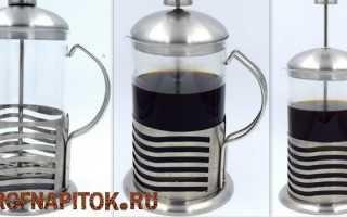 Как делать кофе во френч прессе: рецепты и секреты