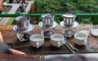 Вьетнамский кофе – секреты приготовления