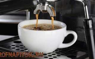 Как готовить американо в кофемашине