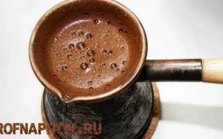 Кофе в турке – самые вкусные рецепты приготовления