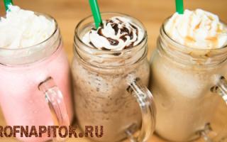 Как употреблять кофе фраппучино и как приготовить его в домашних условиях