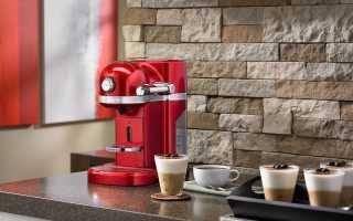 Плюсы и минусы капсульной кофемашины