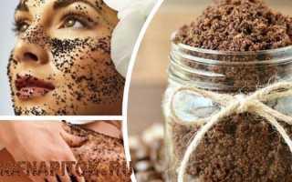 Влияние кофе на кожу. ТОП 5 самых эффективных масок на основе кофе