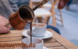 Приготовление эспрессо в турке: рецептура напитка