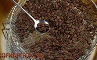 Как правильно обжарить зеленый кофе в домашних условиях