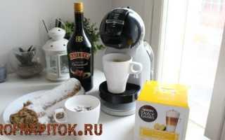 Дольче Густо – как делать вкуснейший кофе