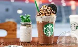 Кофе и напитки Старбакс: стоимость и как приготовить