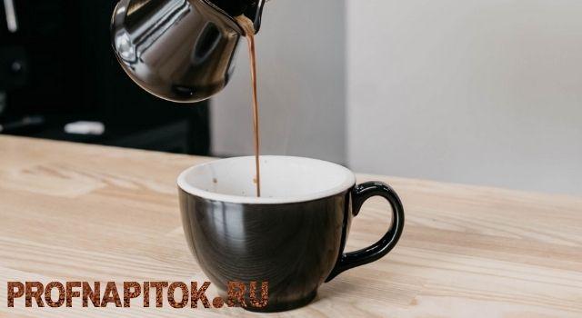 Виды заваривания кофе