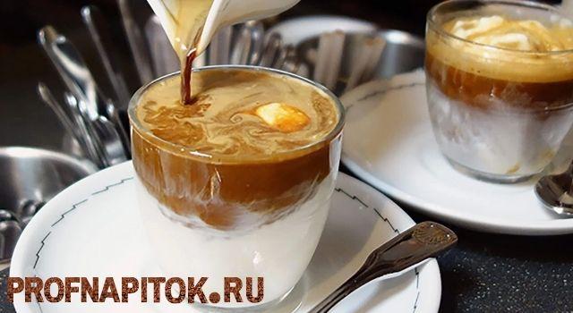 кофе с йогуртом