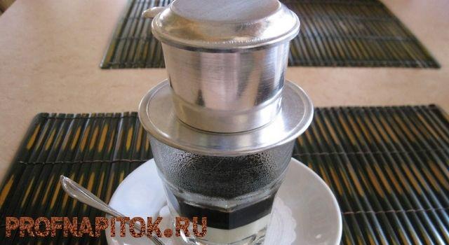 популярное кофе во вьетнаме