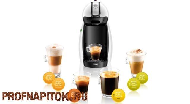 как правильно делать кофе в дольче густо