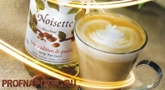 стоит ли пить сироп с кофе