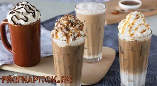 виды холодного кофе