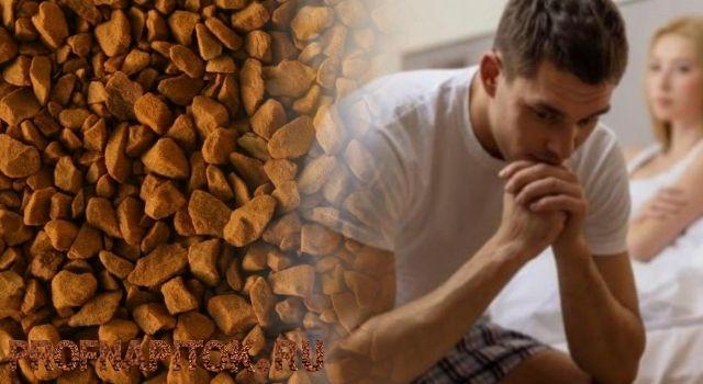 влияет ли кофе на потенцию у мужчин