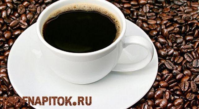 безопасное употребление кофе