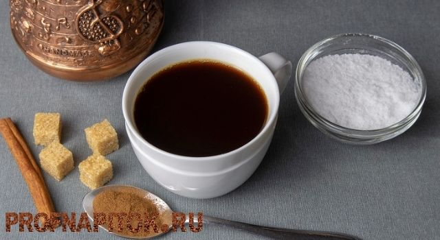 польза и вред соленого кофе