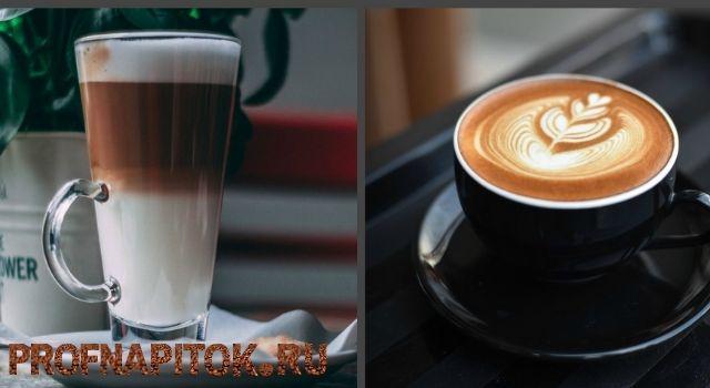Разница кофе латте и капучино