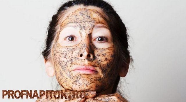 Влияние кофе на цвет кожи лица