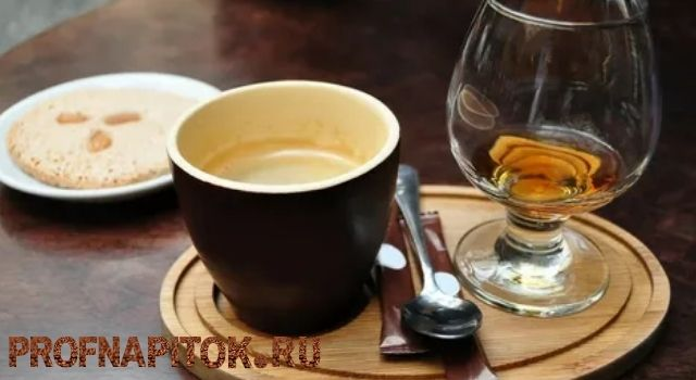 африканский кофе с коньяком