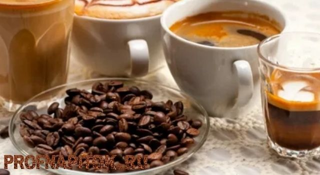 через какое время можно пить кофе