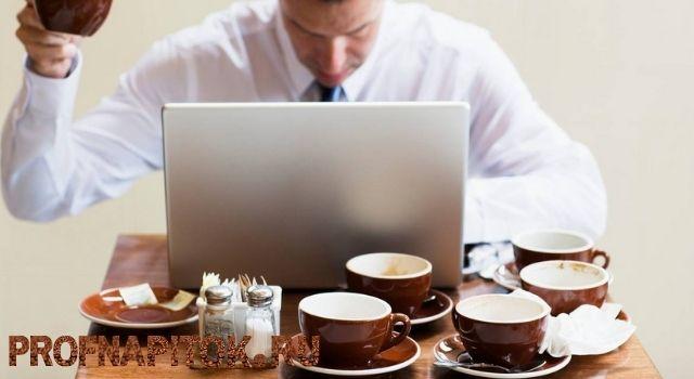как не зависеть от кофе