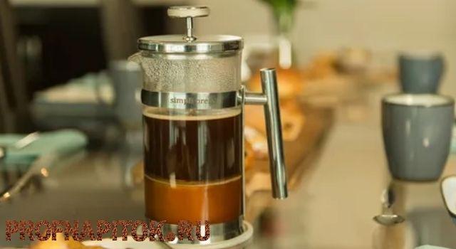 кофе в френч прессе