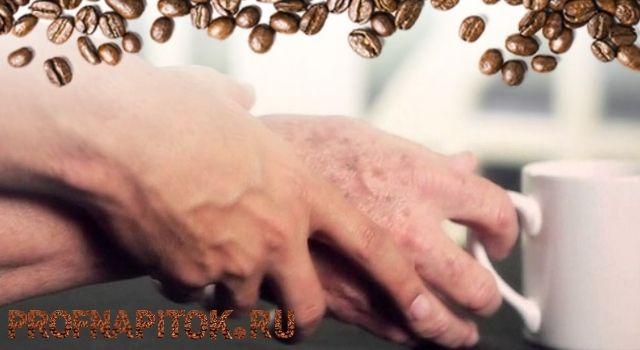 как влияет кофе на суставы человека