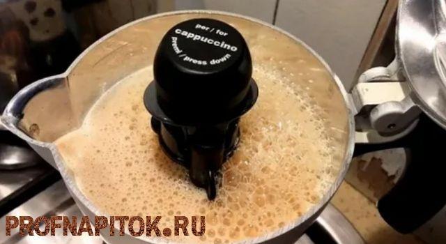 кофе с пенкой в гейзерной кофеварке