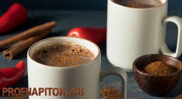 Кофе с добавлением черного перца и лимона
