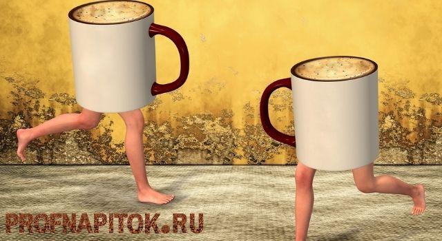 Влияет ли кофе на наше здоровье