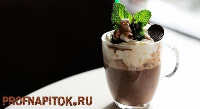 Мокка с мятой и белым шоколадом