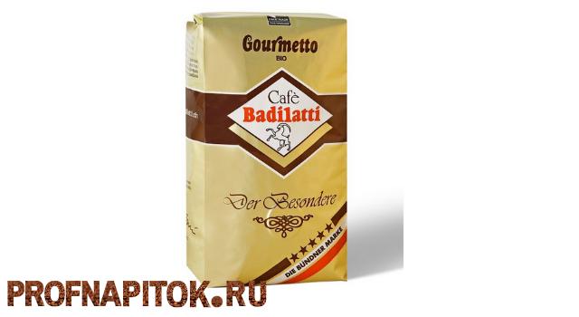 кофе молотый Badilatti