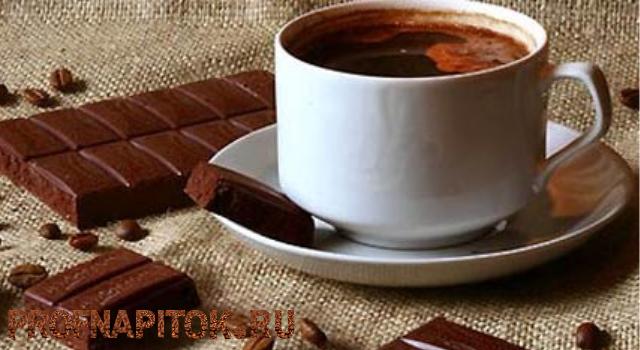Американо с шоколадом