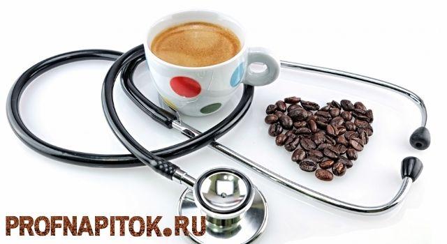 Можно ли употреблять кофе сердечникам